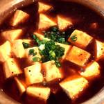 辛辛 麻婆豆腐