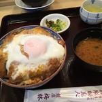 84063691 - 銀座 梅林 「特製ヒレカツ丼スペシャル