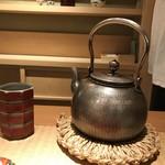 84067144 - 和紅茶 が 入っています