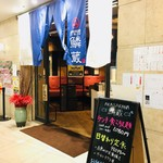 鱗蔵 - お店の外観。店頭では680円〜のお弁当販売もあり。