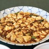 馨林 - 料理写真:☆陳麻婆豆腐