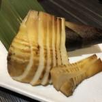 おじゃり - 焼きタケノコ 600円