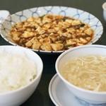 馨林 - ご飯、スープもセットです。
