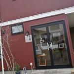 響 - お店の入口