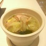 かんてんぱぱカフェ - かんてん入りスープ