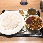 84070444 - 麻婆豆腐セット(大辛)1100円
