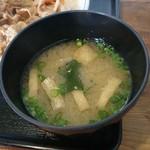 山角 - しっかりと作られているお味噌汁。