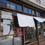 山角 - 玄関にメニュー、これが入りやすいお店。