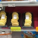 ファミリーマート - 料理写真:手作りレモンマカロン(400円)