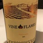 ミチノ・ル・トゥールビヨン - 2015 Budureasca Vine in Flames Pinot Noir