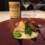 ミチノ・ル・トゥールビヨン - ベーコンで巻いた猪とルーマニアのワイン