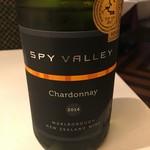 ミチノ・ル・トゥールビヨン - 2014 Spy Valley Chardonanay