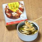 レモンバル 餃子家 龍 -