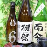海鮮うまいもんや つぼ八 勝田台南口店