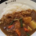 84083611 - 野菜カレー(ご飯200g)