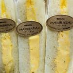 手作りパン マリブレッド - 料理写真:タマゴサンド×4個
