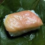 ゐざさ - 2番目は鮭