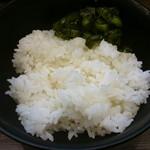 武道家 - 無料ライス