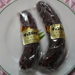 玉泉堂 - 料理写真:チョコバナナ1個180円
