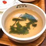 チェゴヤ - 定食のワカメスープ。