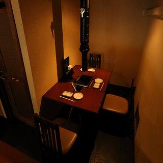 【テーブル席】~3名様