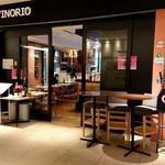 VINORIO - お店