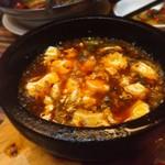 84094987 - 麻辣刀削麺
