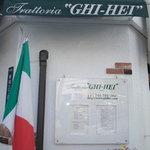 トラットリア ギヘイ - Trattoria GHI-HEI