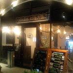 Cave Bar 紅梅河岸 -