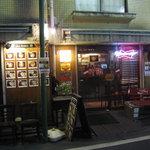 東京とんこつ醤油らーめん 神龍 -