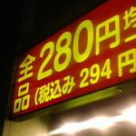 8410980 -