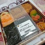 とんかつ まい泉 - 料理写真:ごちそう海苔弁当