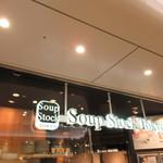 スープストックトーキョー -