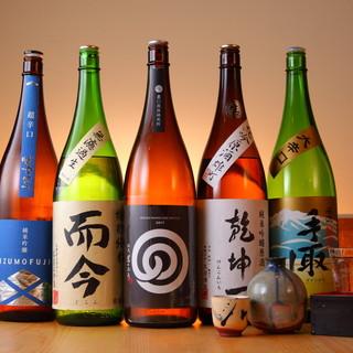 【日本酒】常時20種の豊富さ