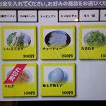 長野土鍋ラーメン たけさん -