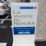 LA MAISON DU NOMURA - 看板。