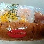 コッペパン専門店 パンの大瀬戸 - ベーコンエッグ