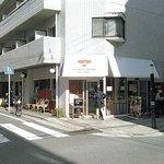 コッペパン専門店 パンの大瀬戸 - 外観