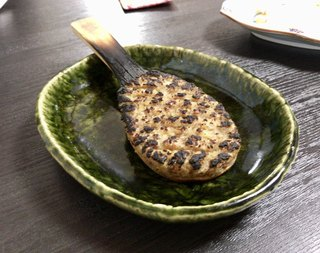 蕎麦・酒 青海波 - 焼き味噌