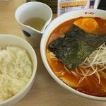 84112016 - スープカレーラーメン&中ライス