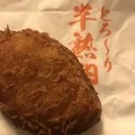 咖喱&カレーパン 天馬 -