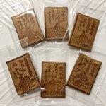 近江勧学館 - 料理写真:かるたは6種類