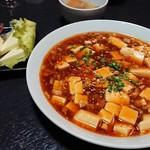ダイニング菜々  - マーボ豆腐