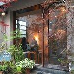 日本茶専門店 茶倉 - 外観