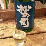 84120517 - 松の司