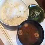 きろく - 白飯、赤味噌汁、漬物