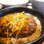 BeefGarden - 黒毛和牛ハンバーグ 濃厚卵黄つけダレ