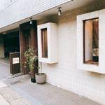 かわ村 - 猫洞通の隠れ家レストラン
