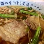 尾道ラーメン山長 -