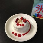 花暦氷本舗 - 料理写真:ケーキタイプ